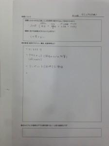 4_IMG_1470-767x1024