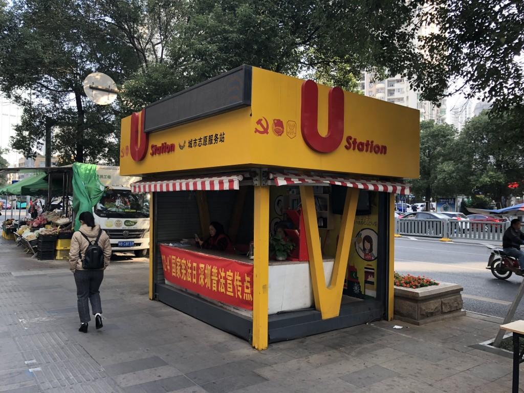 中国共産党のブース?