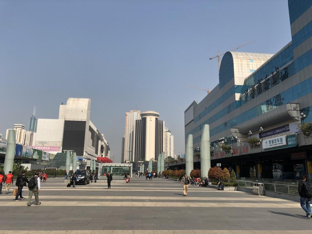 羅湖商業城