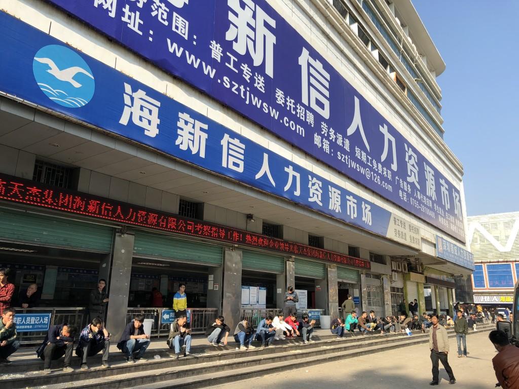 中国にある日雇い労働市場 龍華新区の「三和人力市場」