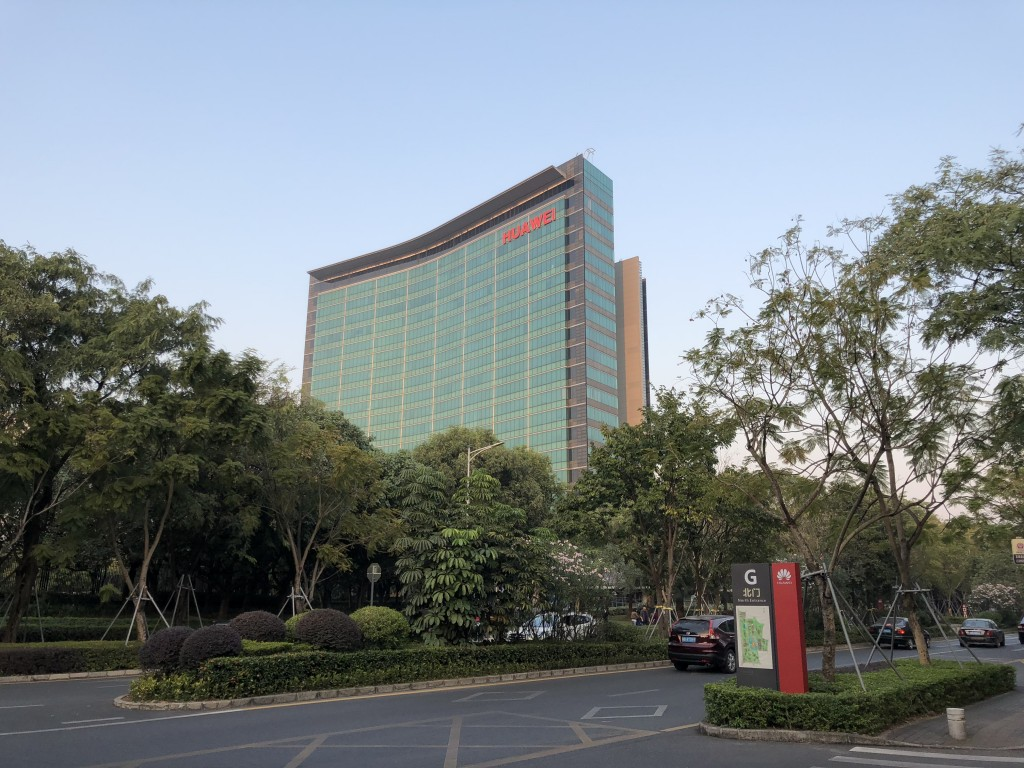 中国 深圳にあるHUAWEIの本社ビル