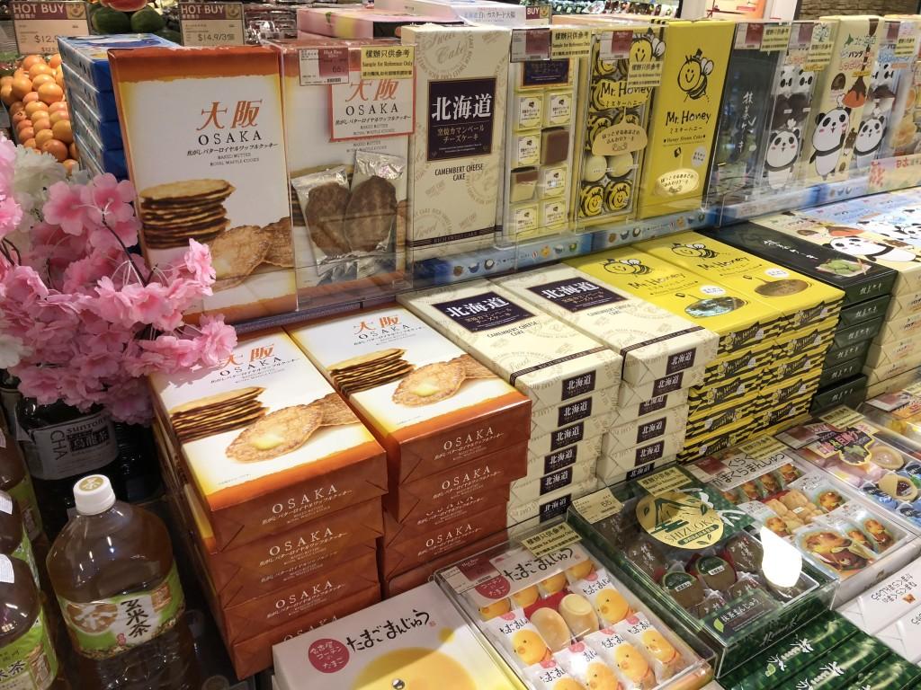 香港のお土産品売り場で日本のみやげ
