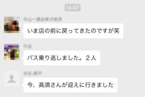 IMG_6230_copy
