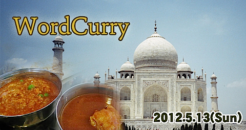 _event_images_0004_5897_WordBench0513WordCurry_original.png